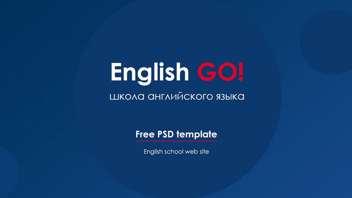 englishgopsd