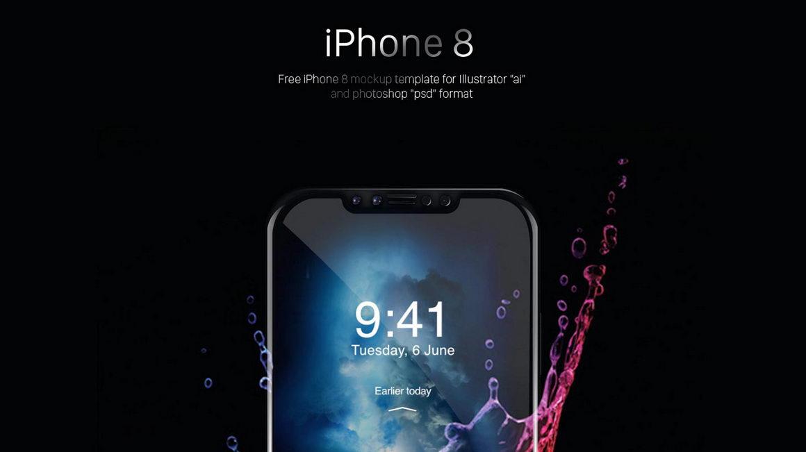 iphone8mockup