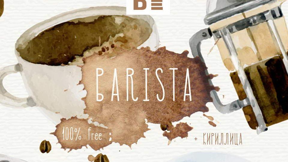 barista font free