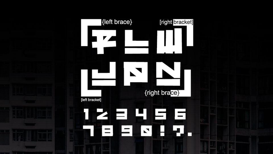 bankay free font