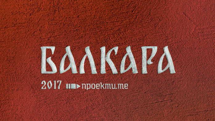 balkara free font