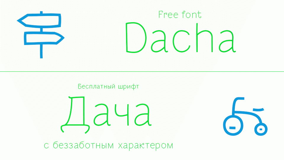 dacha free font