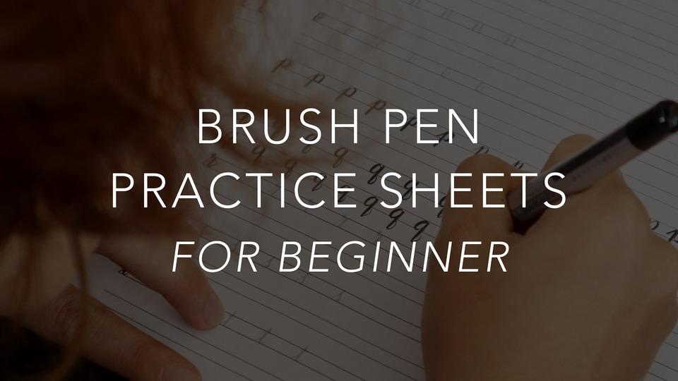 brushpen_practice_sheets