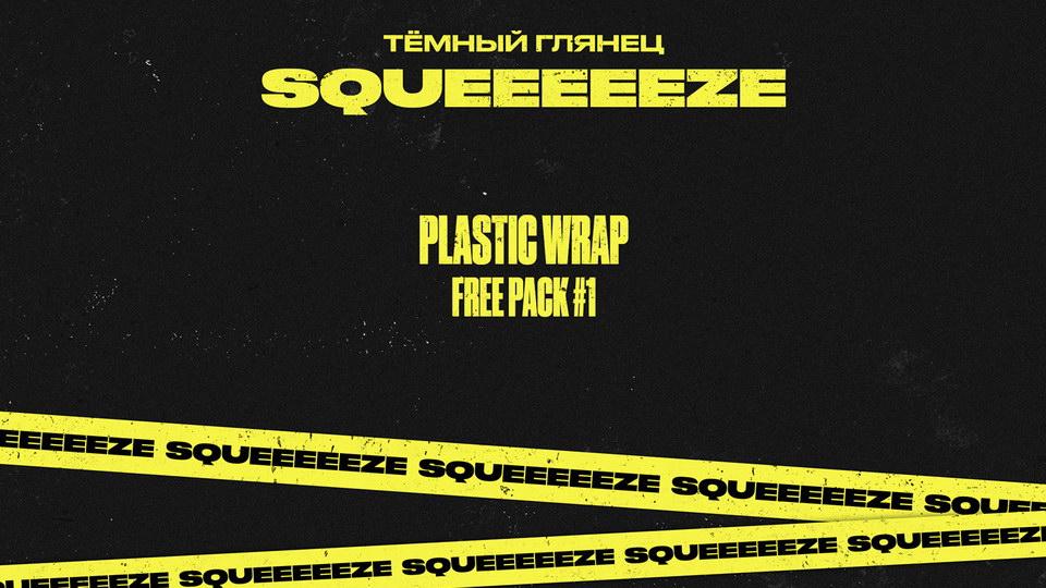 plastic_wrap