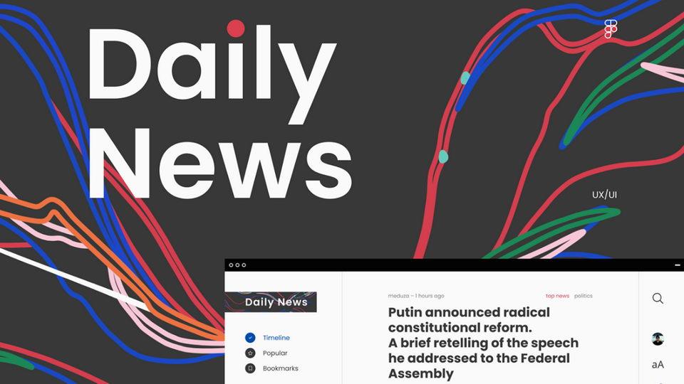 news_app-1