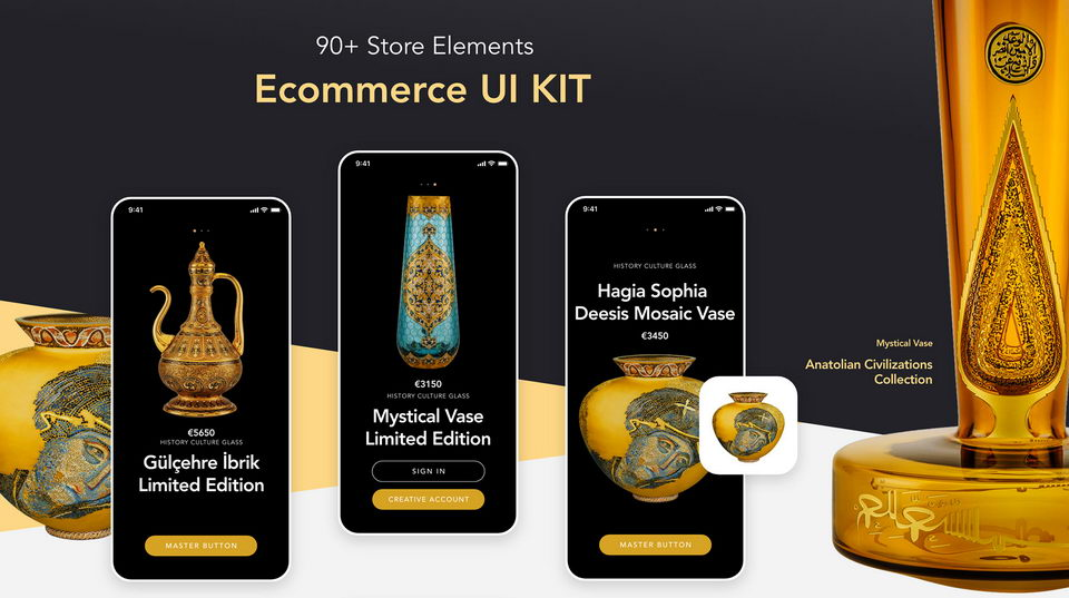 store_ui_kit