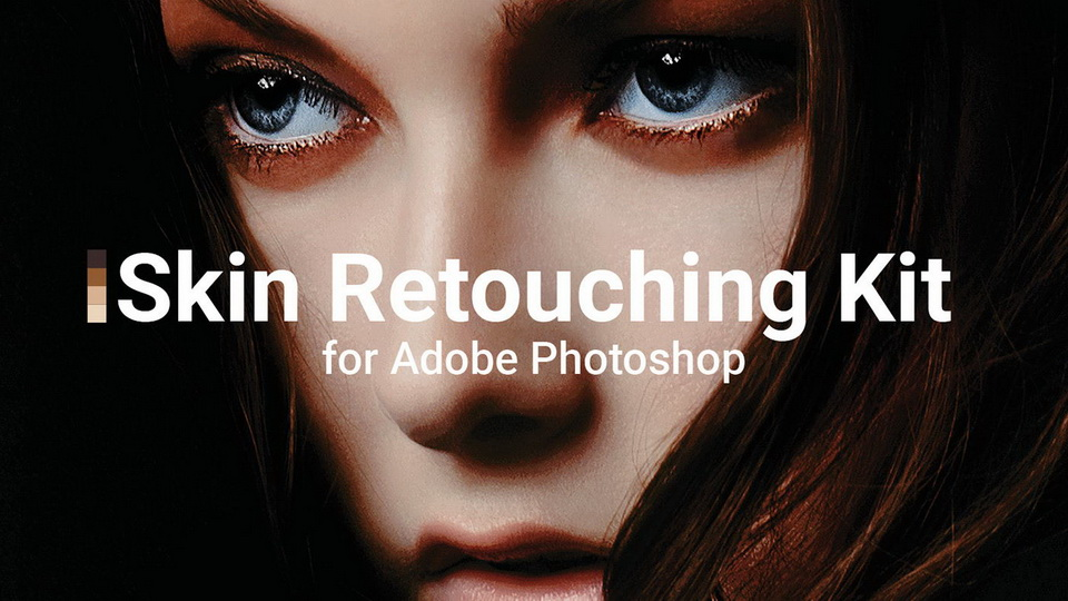 skin_retouching-1
